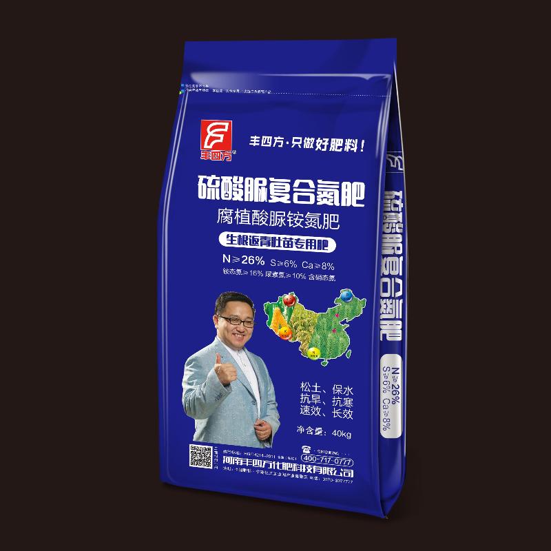 26-0-0万博manbetx官网 welcome脲  man万博  40kg