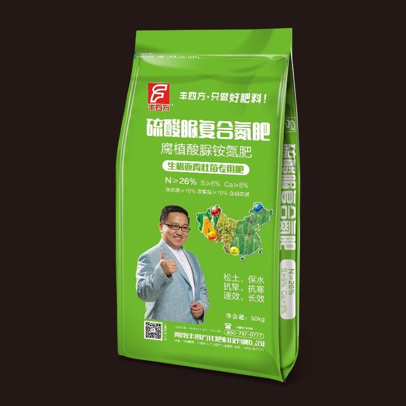 26-0-0万博manbetx官网 welcome脲  man万博 50kg