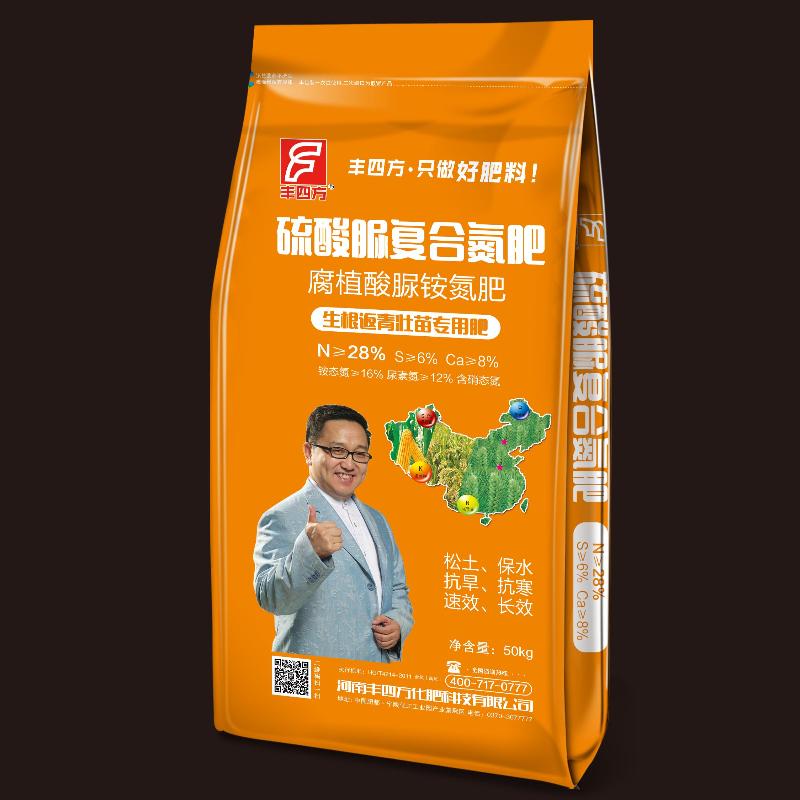 28-0-0万博manbetx官网 welcome脲man万博 50kg
