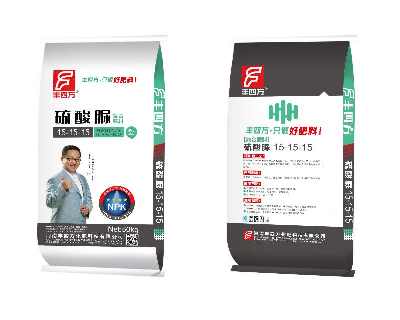 氨化万博manbetx官网 welcome脲15-15-15 50公斤