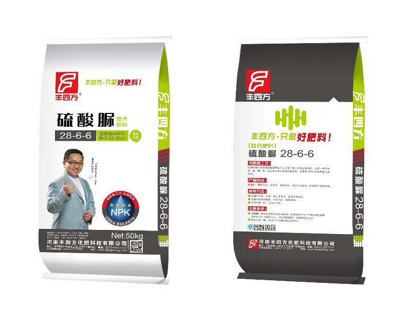 氨化万博manbetx官网 welcome脲28-6-6 50公斤