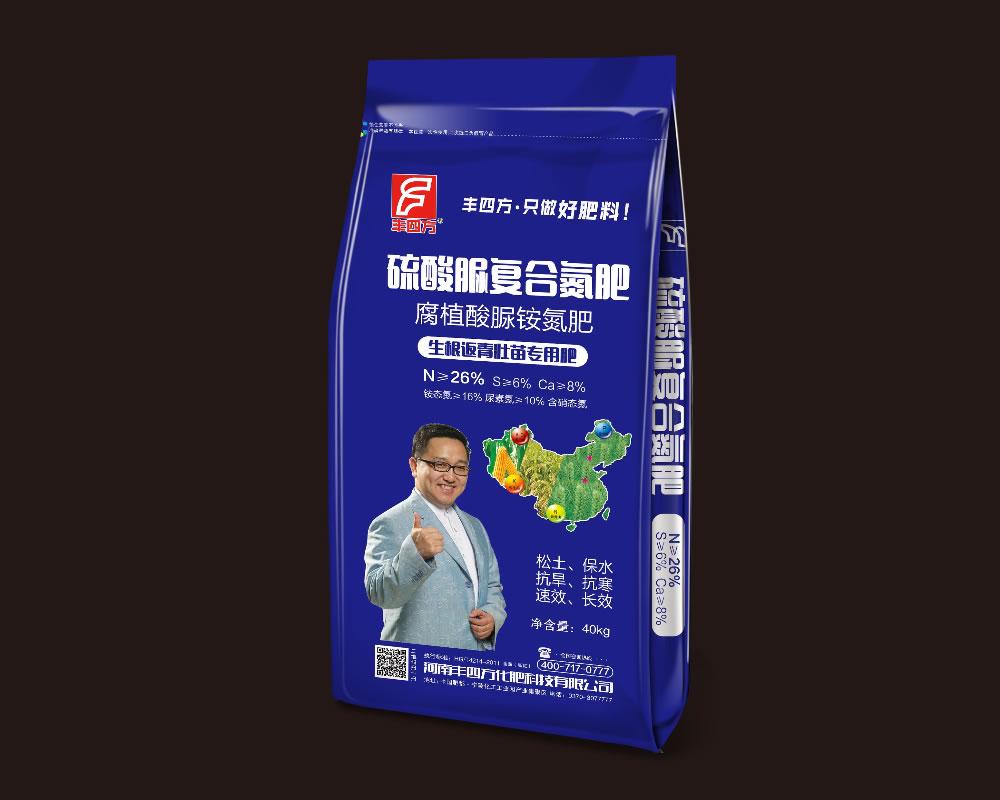 万博manbetx官网 welcome脲26-0-0  man万博  40kg