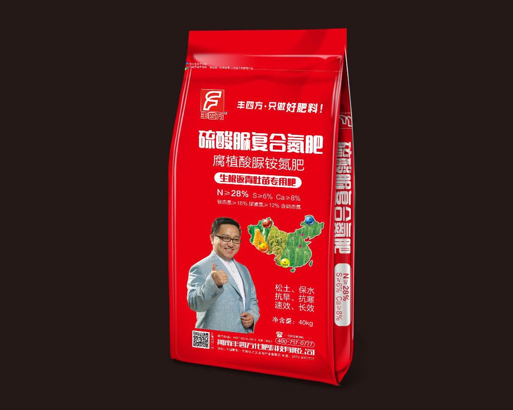 万博manbetx官网 welcome脲28-0-0man万博 40kg