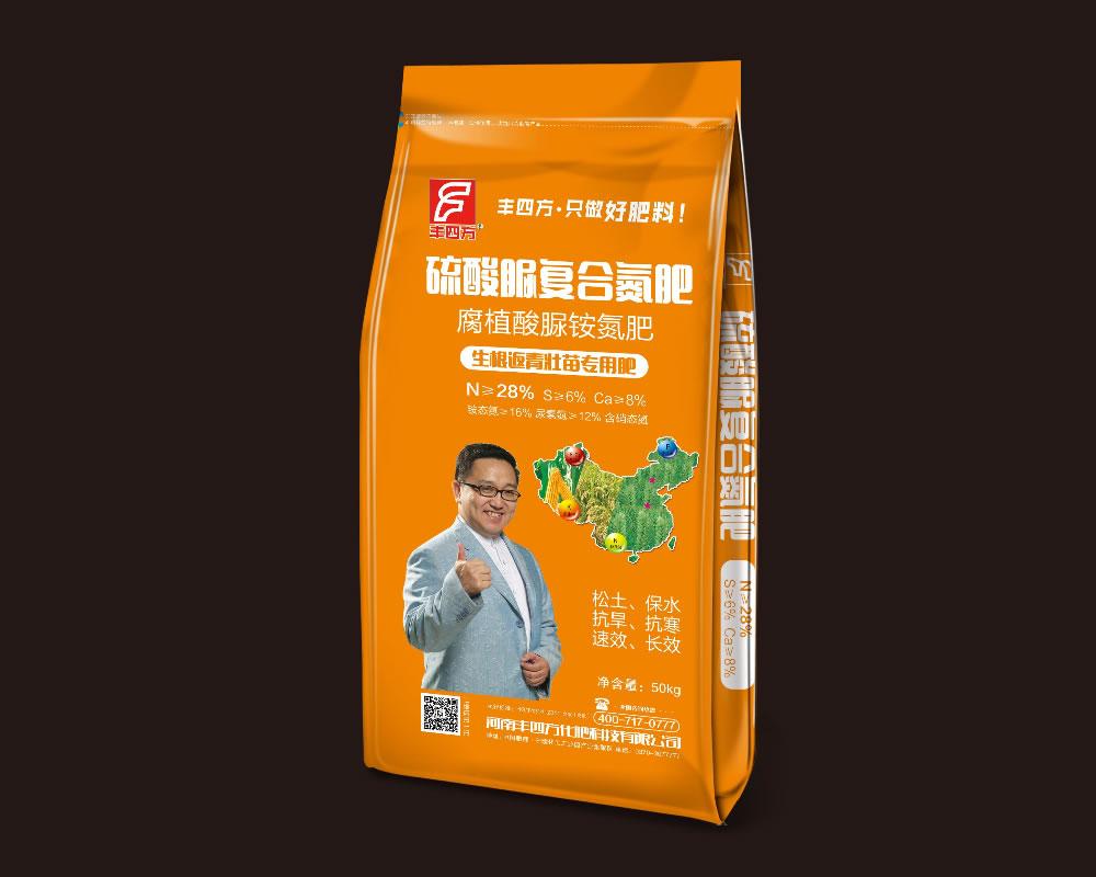 万博manbetx官网 welcome脲28-0-0man万博 50kg